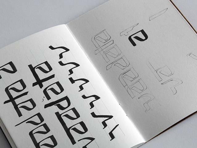 Recherche graphique logotype Vaadata